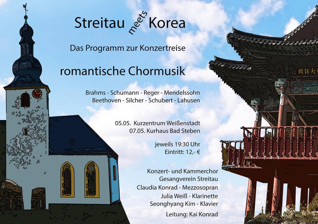 Streitau-meets-Korea